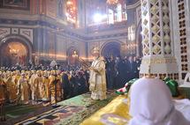 Message du patriarche Cyrille au pape Benoît XVI