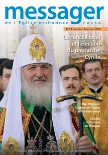 """Le numéro 13 du """"Messager de l'Eglise russe"""" est consacré au concile local et à l'élection du patriarche Cyrille"""