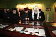 La bilbliothèque synodale de Moscou porte désormais le nom du patriarche Alexis II