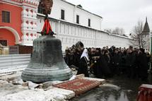 Le patriarche Cyrille souhaite que le retour des cloches de Saint-Daniel ouvre une nouvelle page dans les relations russo-américaines