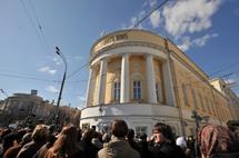 Les aumôniers universitaires de Russie se sont réunis à Moscou pour la première fois