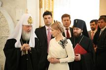 Le premier ministre ukrainien Ioulia Tymochenko a rendu visite au patriarche Cyrille
