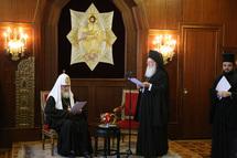 Rencontre entre les patriarches de Moscou et de Constantinople