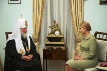 Rencontre à Kiev du patriarche Cyrille avec le premier ministre ukrainien