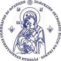 Ouverture du site Internet du séminaire orthodoxe russe en France