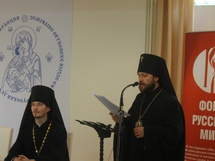 Inauguration du séminaire orthodoxe russe en France