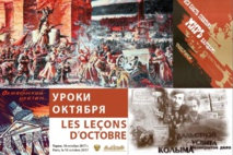 Au Centre spirituel et culturel Branly : une conférence et une exposition consacrées au centenaire de la révolution d'octobre 1917