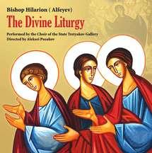 La Divine liturgie de Mgr Hilarion vient de paraître sur CD aux Etats-Unis