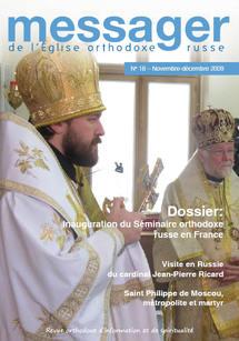 """Parution du numéro 18 du """"Messager de l'Eglise orthodoxe russe"""""""