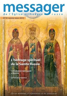 """Editorial du numéro 19 du """"Messager de l'Eglise orthodoxe russe"""""""