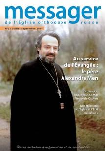 """Le numéro 21 du """"Messager de l'Eglise orthodoxe russe"""" consacré au père Alexandre Men"""