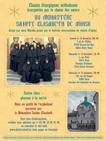 Chant liturgique orthodoxe interprété par le choeur des moniales de Minsk
