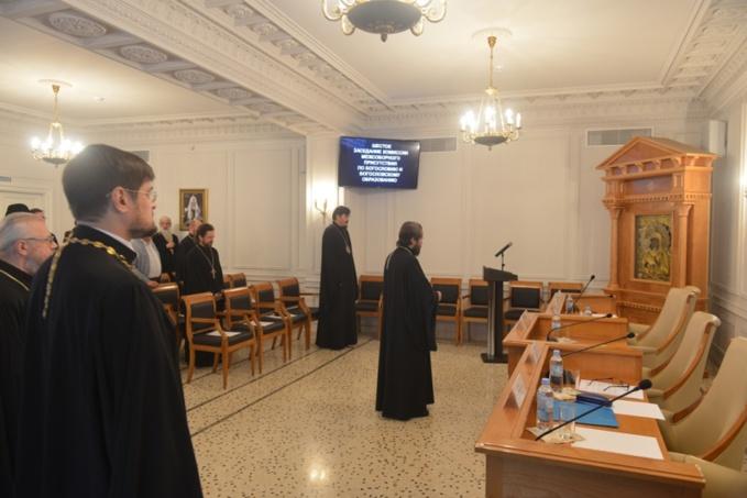 Mgr Nestor a participé à la Commission de Théologie et de l'enseignement de la théologie auprès de l'Assemblée interconciliaire de l'Eglise orthodoxe russe