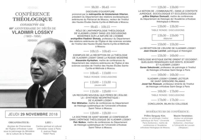 Une conférence théologique consacrée à la mémoire de l'éminent philosophe orthodoxe Vladimir Lossky