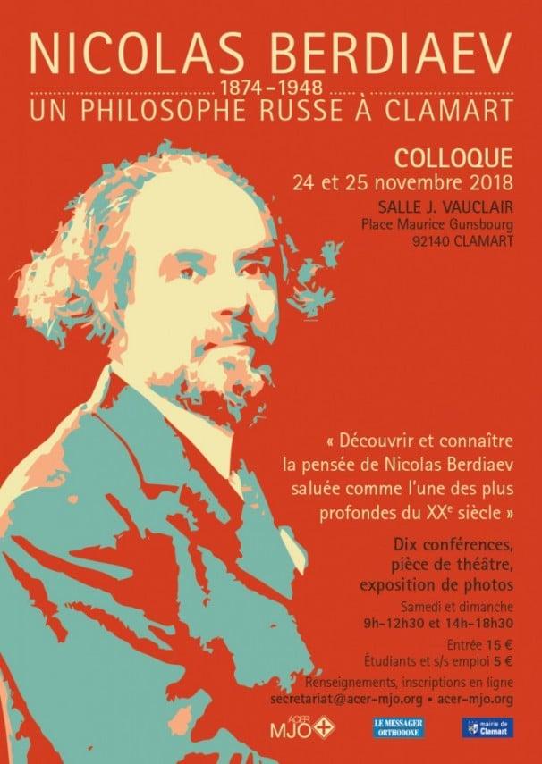 "Annonce: colloque ""Nicolas Berdiaev. Un philosophe russe à Clamart"""