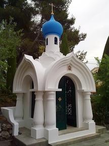 Restauration de la chapelle-ossuaire orthodoxe au cimetière de Cannes