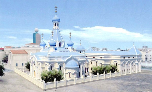 Construction terminée de la première église orthodoxe sur la péninsule arabique