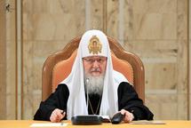 """Le patriarche Cyrille: """"L'abandon du principe du consensus dans le processus préconciliaire panorthodoxe peut conduire à des bouleversements"""""""