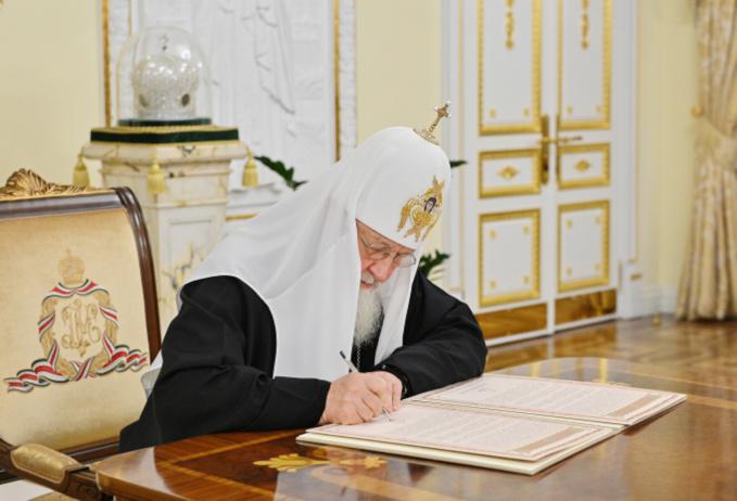 Le Patriarche Cyrille a ratifié l'acte Synodal et Patriarcal du rétablissement de l'unité avec l'Archevêché