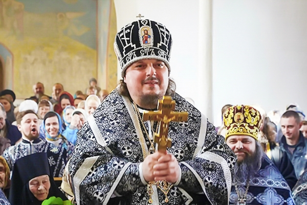 Le Saint-Synode a nommé Mgr Alexis de Veliki Oustioug évêque auxiliaire du diocèse de Chersonèse