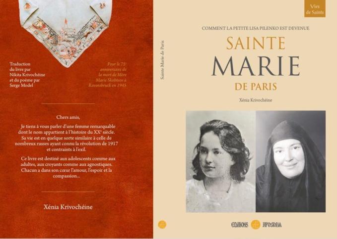 """Un nouveau livre de Xenia Krivocheine """"Comment la petite Lisa Pilenko est devenue sainte Marie de Paris"""""""