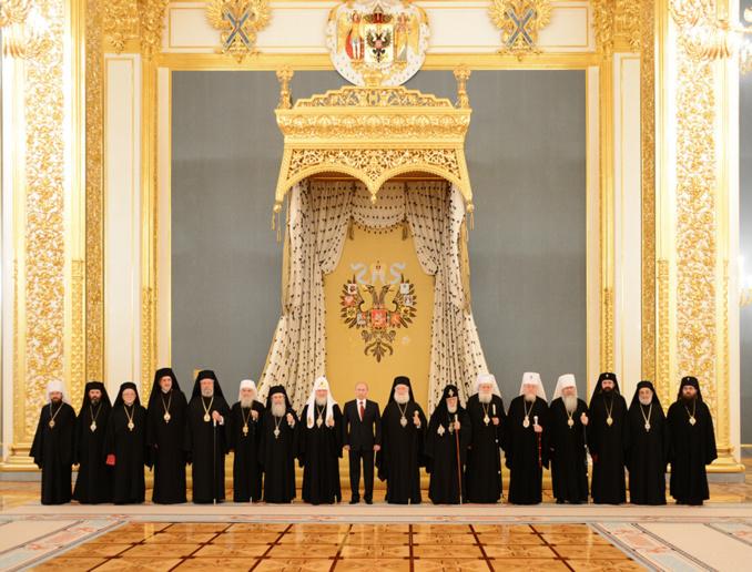 Déclaration des primats et représentants des Églises orthodoxes locales réunis à Moscou pour le 1025e anniversaire du baptême de la Russie