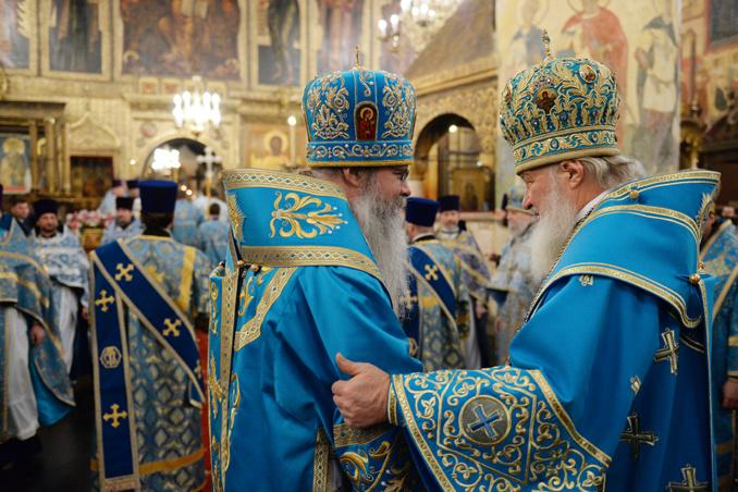 Les primats des Églises de Russie et d'Amérique célèbrent ensemble la Mère de Dieu à Moscou