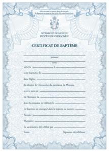 NOUVEAUTÉ: Certificats de baptême à l'usage des communautés du diocèse de Chersonèse