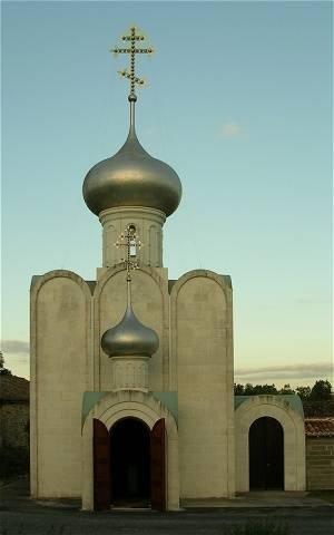 Monastère féminin Notre-Dame-de-Chersonèse à Grassac