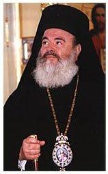 Les obsèques de l'archevêque Christodoulos