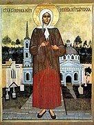 Une cantate en l'honneur de sainte Xénia de Saint-Pétersbourg