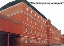 Aumôneries dans les prisons en Russie