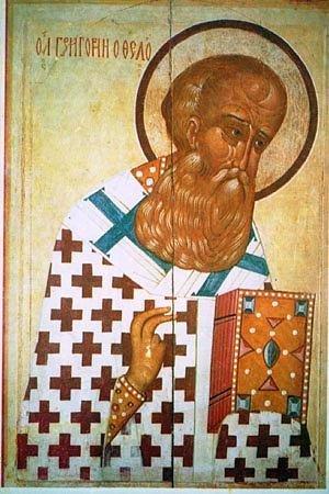 Saint Grégoire le Théologien: Le but de la vie humaine
