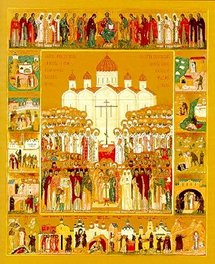 Dimanche de tous les saints martyrs et confesseurs du XXe siècle
