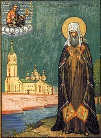Saint Jean de Tobolsk: 'D'où viennent les maux?'