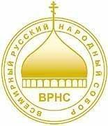 L'Eglise orthodoxe appelle les autorités russes à prendre des mesures contre la crise éthique de la jeunesse