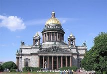 Un institut de théologie auprès de l'université publique sera créé à Saint-Pétersbourg