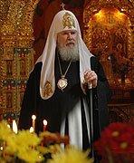 Le patriarche Alexis a publié un article dans la revue 'European View'