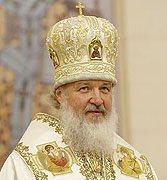 Le métropolite Cyrille appelle à restaurer l'image de la famille en Russie