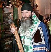 Une relique de Saint Séraphin de Sarov offerte à l'Eglise orthodoxe géorgienne