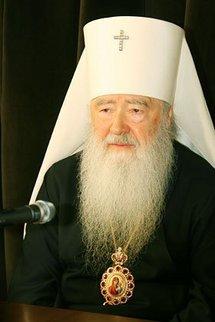 Le métropolite Juvénal espère que l'Etat russe respectera les dispositions canoniques de l'Eglise