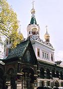Le patriarche Alexis se rendra en Autriche