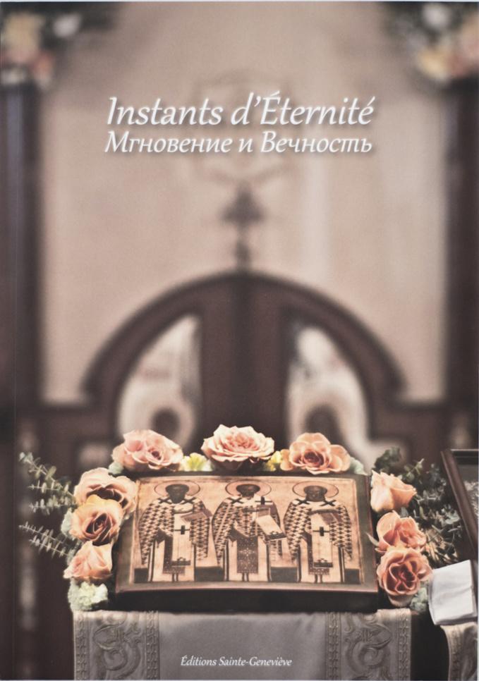 """""""Instants d'éternité"""", livre-album de M.H. Buckley sur la vie de l'église des Trois-Saints-Docteurs à Paris"""