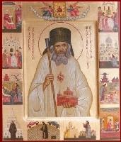 Canonisation par l'Eglise orthodoxe russe de noveaux saints