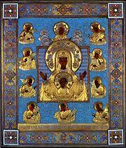 Le Synode de l'Eglise russe hors frontières a changé de composition