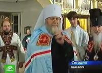 Intronisation à New York du nouveau primat de l'Eglise russe hors frontières