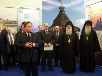 Une exposition sur le monastère de Solovki au parlement russe
