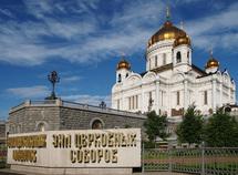 Adresse du concile épiscopal à tous les enfants fidèles de l'Église orthodoxe russe