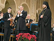 Un concert requiem pour la famille impériale russe à la cathédrale Christ-Sauveur de Moscou