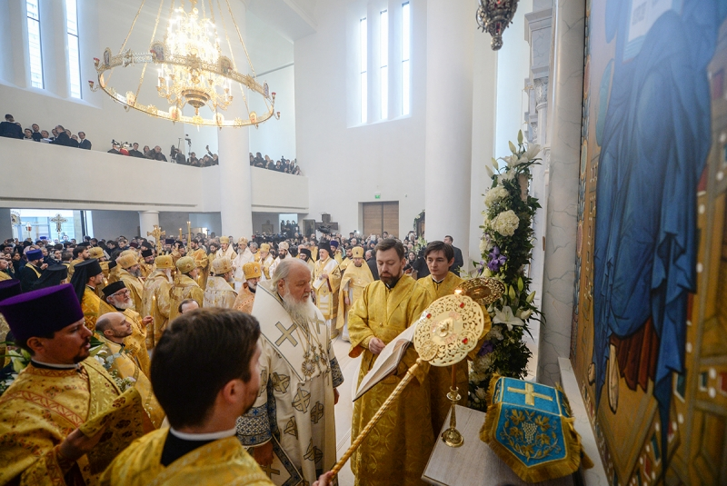 Le Patriarche Cyrille a consacré la cathédrale de la Sainte-Trinité à Paris